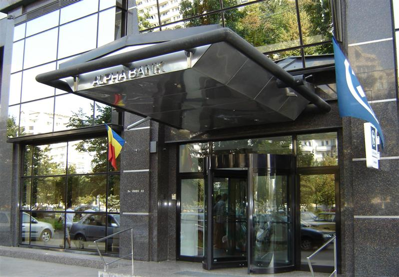 Usa rotativa automata la Alpha Bank Bucuresti, usa rotativa la Alpha Bank