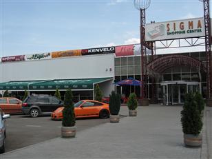 Parcare Sigma Shopping Center
