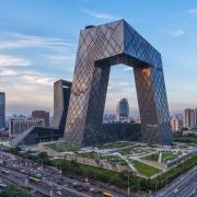 Beijing - Sursa - Aol.com - O luna de vacanta