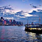 Star Ferry seara - Sursa - Ft.com - O luna de vacanta