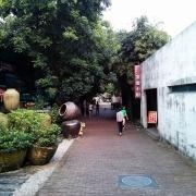 Strada din parcul OCT-LOFT - Sursa - Visionoftravel.org - O luna de vacanata