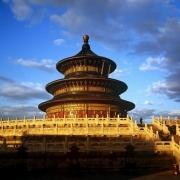 Templul Tiantan - Sursa - spirittourism.com - O luna de vacanta